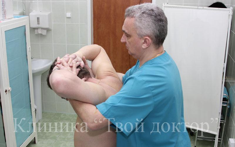 массаж, мануальный терапевт